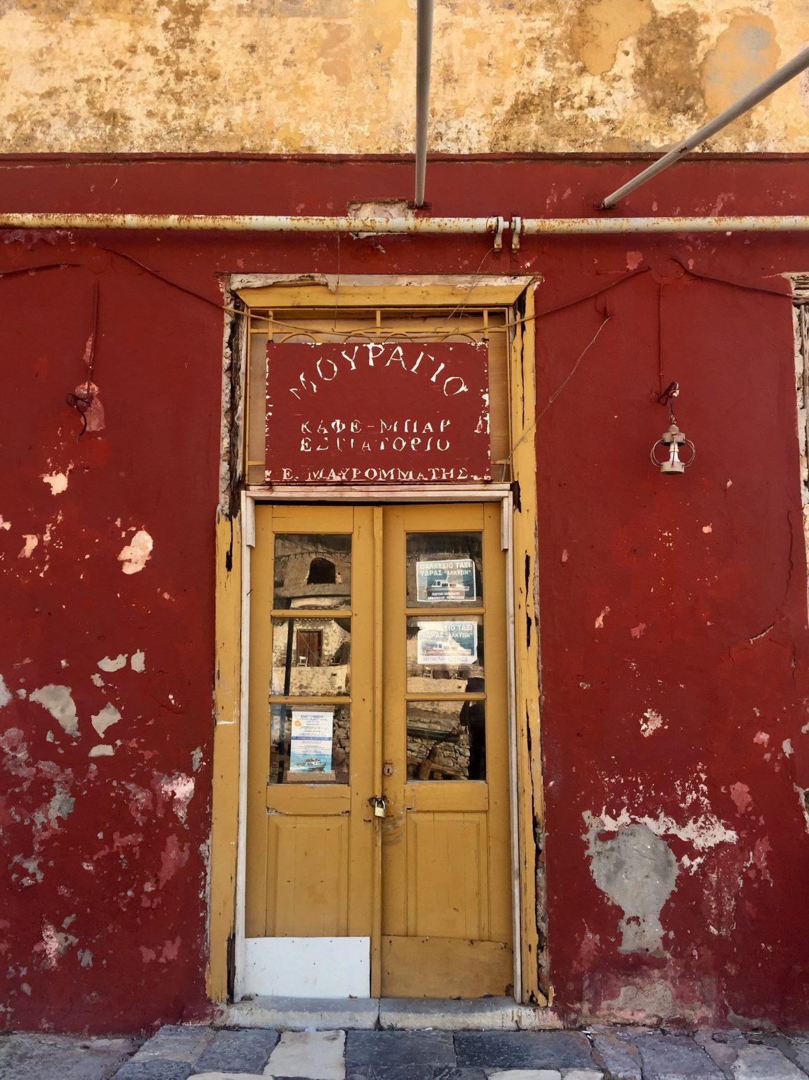 La devanture d'une boutique sur l'île Hydra en Grèce